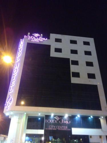 Boudl City Center Hotel