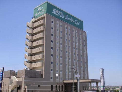 Hotel Route-Inn Yurihonjo - Yurihonjō