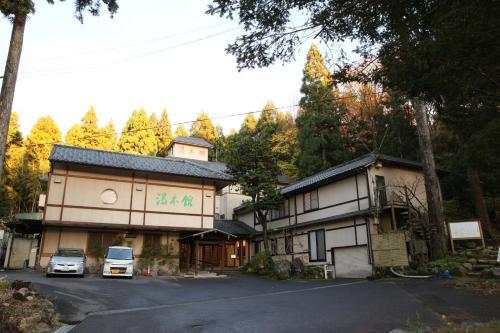 Yumotokan - Accommodation - Agano