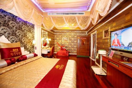 Wen Sha Bao Motel-Xinying Wen Sha Bao Motel-Xinying