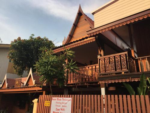 Baan Khun ya Ayutthaya photo 17