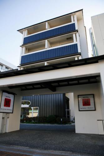 신니시키 호텔