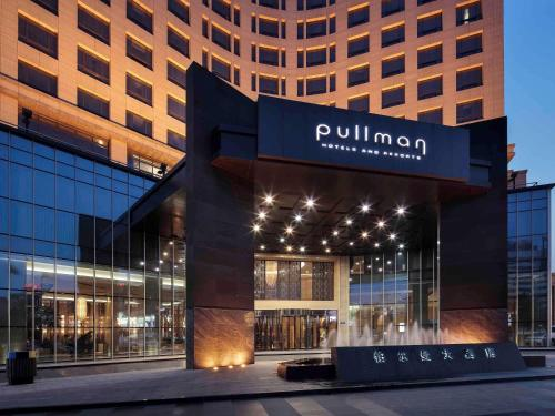 . Pullman Anshan Time Square