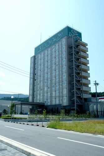 Accommodation in Ena