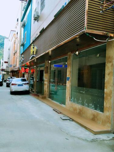 Yuansu Inn