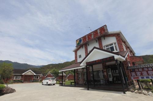 Ruisui Huang's Hotspring