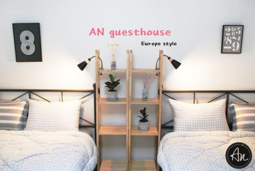 Photo - Gangnam An Guesthouse