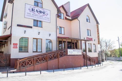 . Guest House Stara Rus