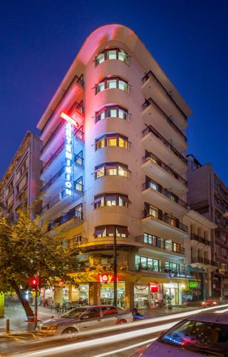 Artemision, Pension in Athen