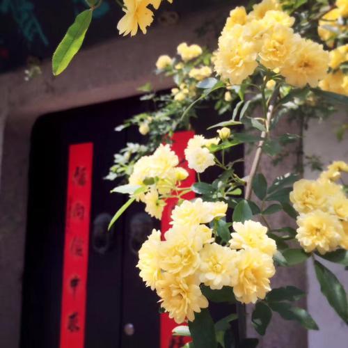 Zuo Wang Zhai Guesthouse photo 2