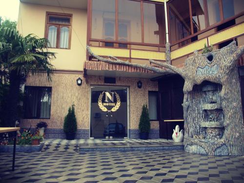 Hotel Nikala