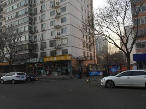 Beijing Tsinghua University Apartment photo 14