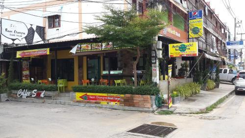 Baan ChiangRai Guest House Baan ChiangRai Guest House