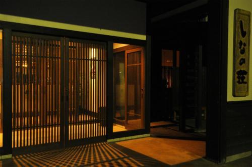 越後田中溫泉信濃莊日式旅館