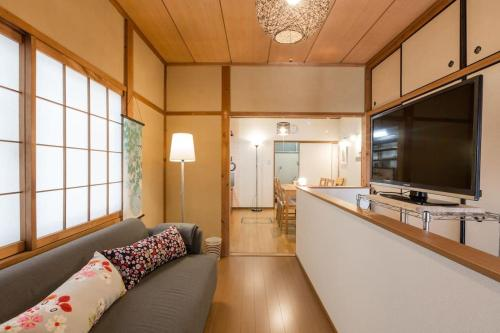 Guesthouse Ruri