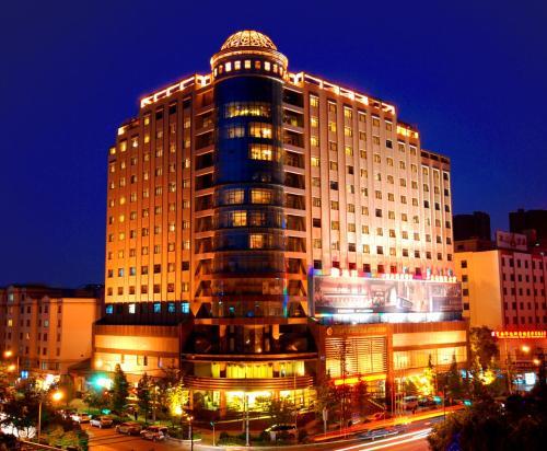 Dynasty International Hotel Kunming