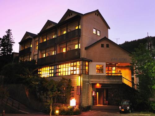 霧島美山酒店 Kirishima miyama hotel