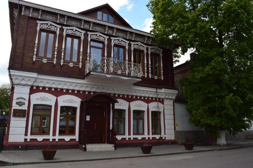 . Hotel Snegiri
