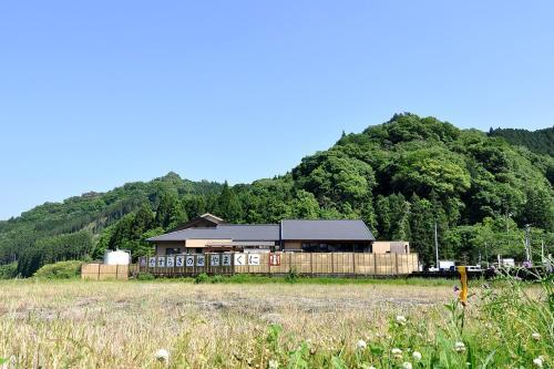 Morizane Onsen Yasuragino Sato