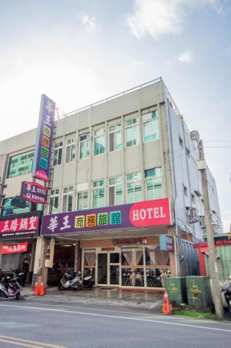 Hua-Wang Business Hotel