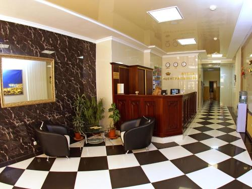 . Hotel Centralny