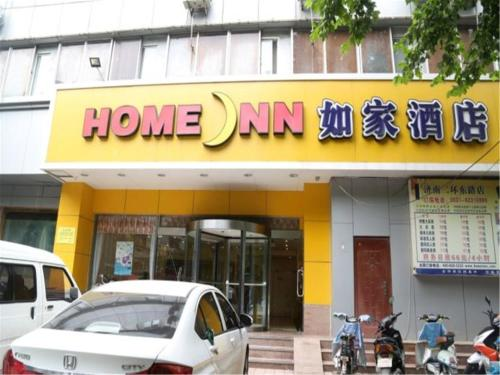__{offers.Best_flights}__ Home Inn Ji'nan East Erhuan Road Honglou Plaza