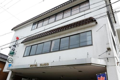 宮津市 Tango 飯店 Hotel Tango Nakamura So