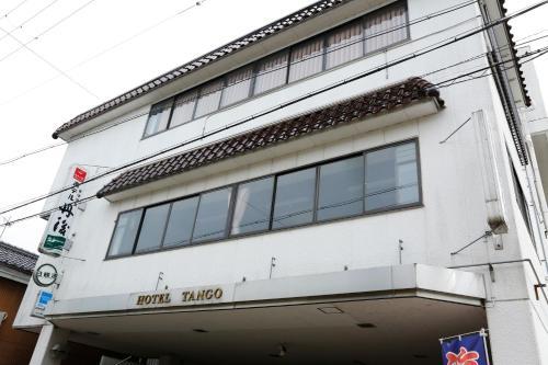 宮津市 Tango 飯店