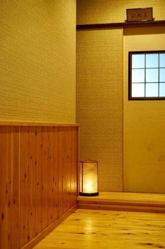 Ryokan Inami image