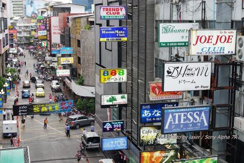 No.1 Guesthouse Silom photo 24