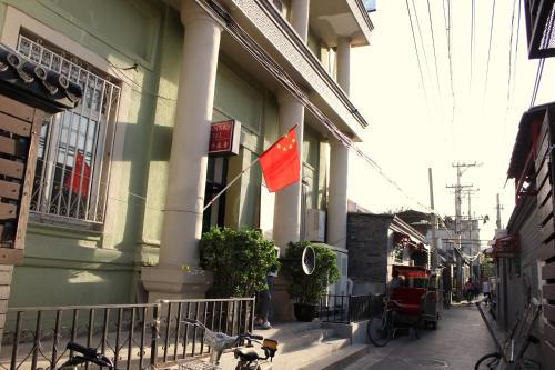 Beijing Granary International Hostel photo 53