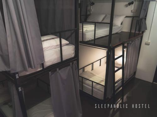 Sleepaholic photo 35