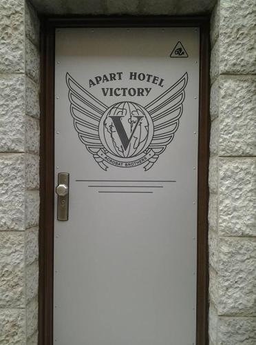Фото отеля Aparthotel Victory