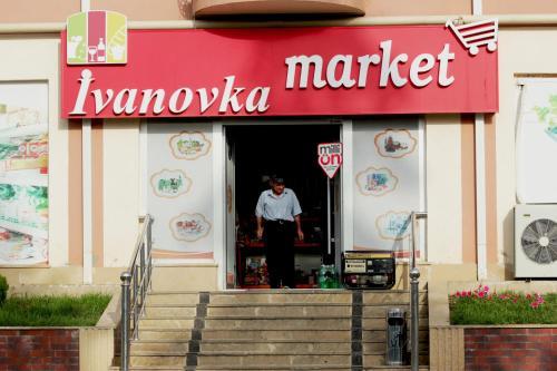 Ivanovka Guest House, İsmayıllı