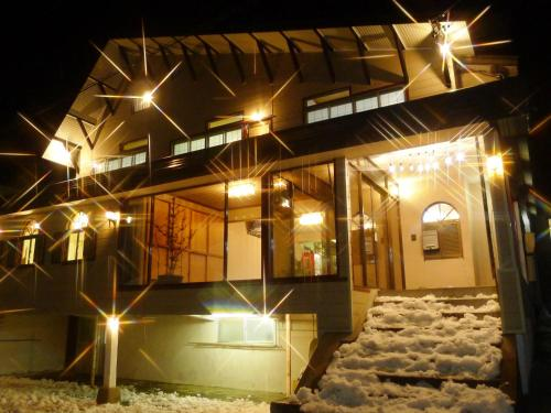 Lodge Tsubaki