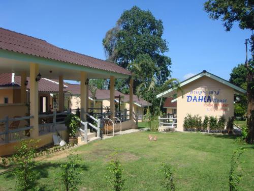 Dahla House Ranong Dahla House Ranong