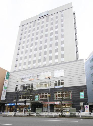 R&B Hotel Hachioji - Hachiōji