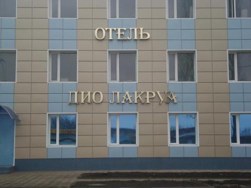 Hotel Dio Lakrua
