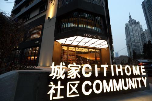 HotelCitiGO Hotel Jing'An Shanghai