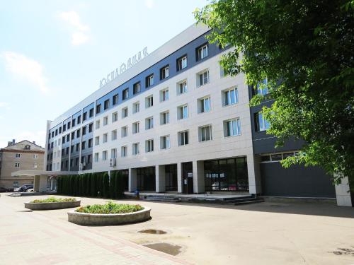 . Hotel Jubilee