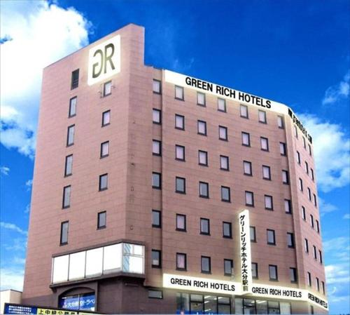 Green Rich Hotel Oita Ekimae - Oita