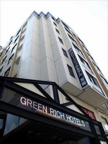 Green Rich Hotels Miyazaki - Accommodation