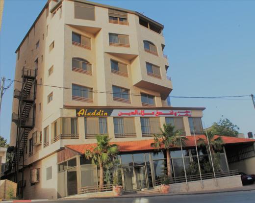 Aladdin Hotel