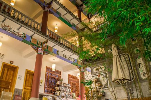 Yimoxuan Guesthouse
