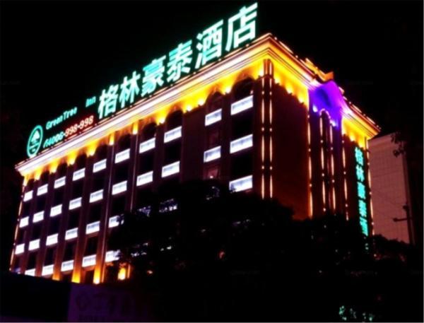 GreenTree Inn GanSu Jiuquan Dunhuang Shazhou North Road Business Hotel