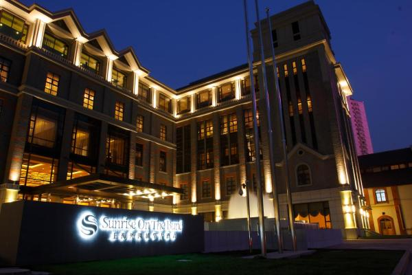 Sunrise On The Bund Hotel