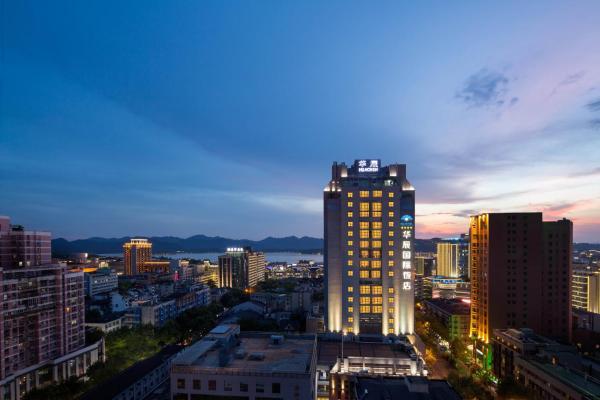 Huachen International Hotel Hangzhou