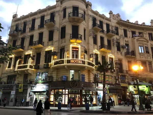 Cairo inn