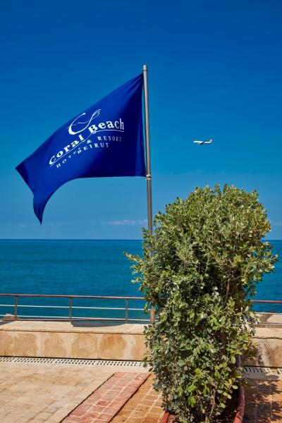 Coral Beach Resort And Hotel Beirut