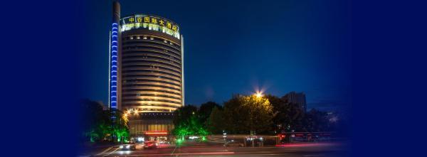 Shanghai Jin Jiang International Hotel Taicang